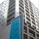 Serviced Offices to Rent at Chung Mei Centre, Hong Kong. Click for details.