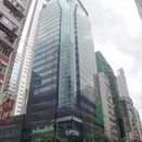 Exterior image of 9/F CLI Bldg, 313 Hennessy Rd, Wanchai. Click for details.