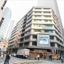 Exterior image of Unit 301, 3/F, Hung To Centre, 94-96 How Ming Street, Kwun Tong. Click for details.