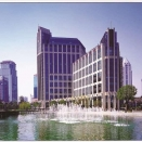 Executive office centre - Shanghai. Click for details.