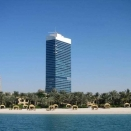 Executive office centre - Dubai. Click for details.