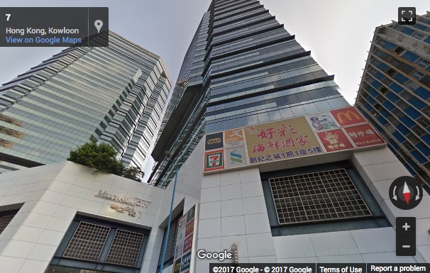 Street View image of Millennium City, 388 Kwun Tong Road, Kwun Tong, Kowloon, Hong Kong