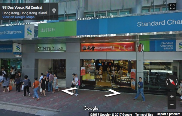 Street View image of 6/F, Central 88, No.88-98, Des Voeux Road Central, Hong Kong