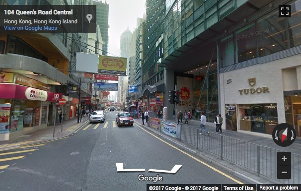 Street View image of 181 QRC: 7/F, Grand Millennium Plaza, 181 Queen's Road, Central, Hong Kong