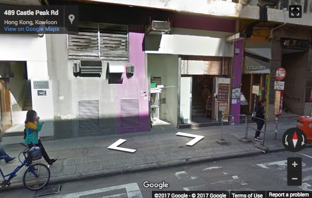 Street View image of Unit B, 4/F, Mackenny Centre, No.660 Castle Peak Road, Hong Kong
