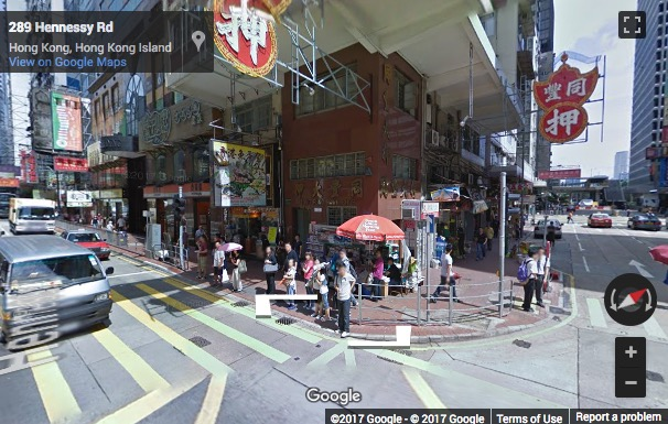 Street View image of OfficePlus @Wan Chai, 303 Hennessy Road, Wan Chai, Hong Kong