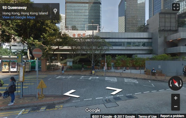 Street View image of Unit A, 25/F, United Centre, No. 95 Queensway, Hong Kong