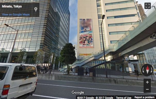 Serviced offices to rent and lease at Level 21 Shiodome ShibaRikyu