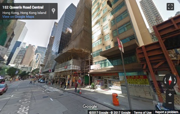 Street View image of Kimley Commercial Building, 142-146 Queens Road Central, Hong Kong